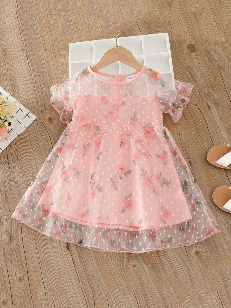 Kid Girl Organza Flower Dress 2