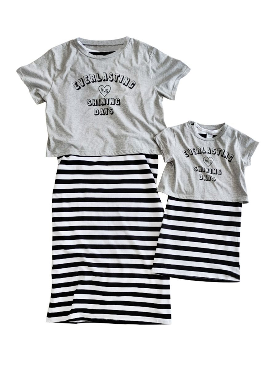 Mom And Me Two Piece Letter Heart Print Tee And Striped Skirt Set