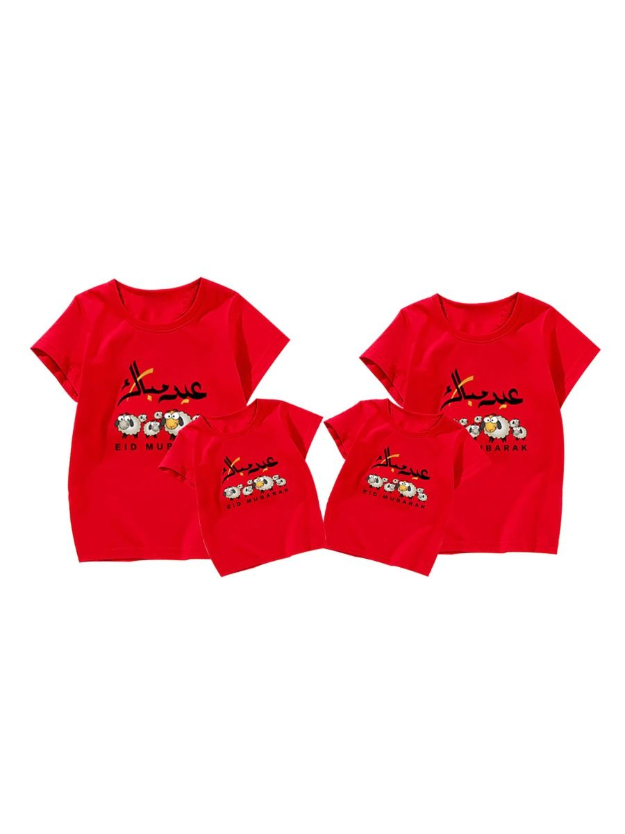 Family Matching Corban Festival T-Shirt Red FAMILY MATCHING 2021-08-28