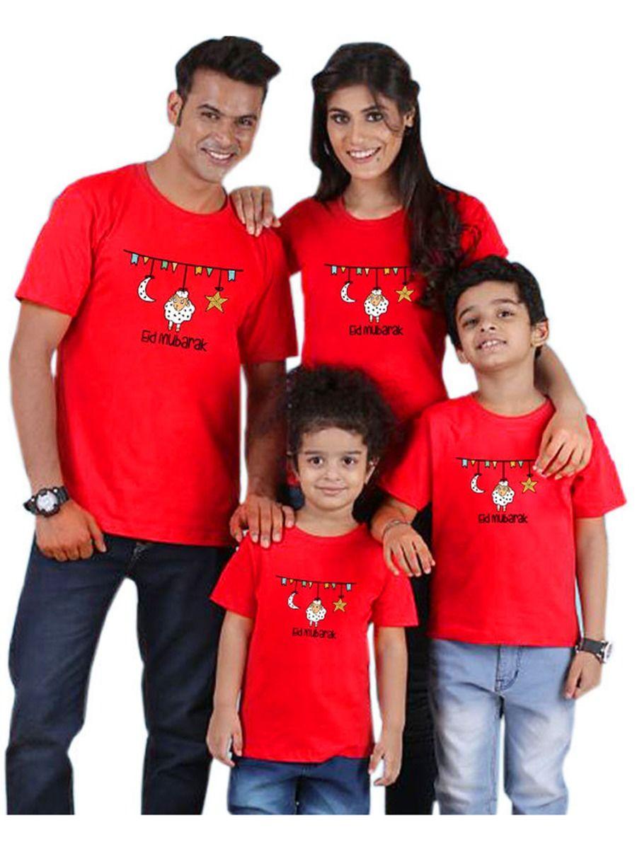 Family Matching Eid Mubarak T-Shirt Red FAMILY MATCHING 2021-08-28