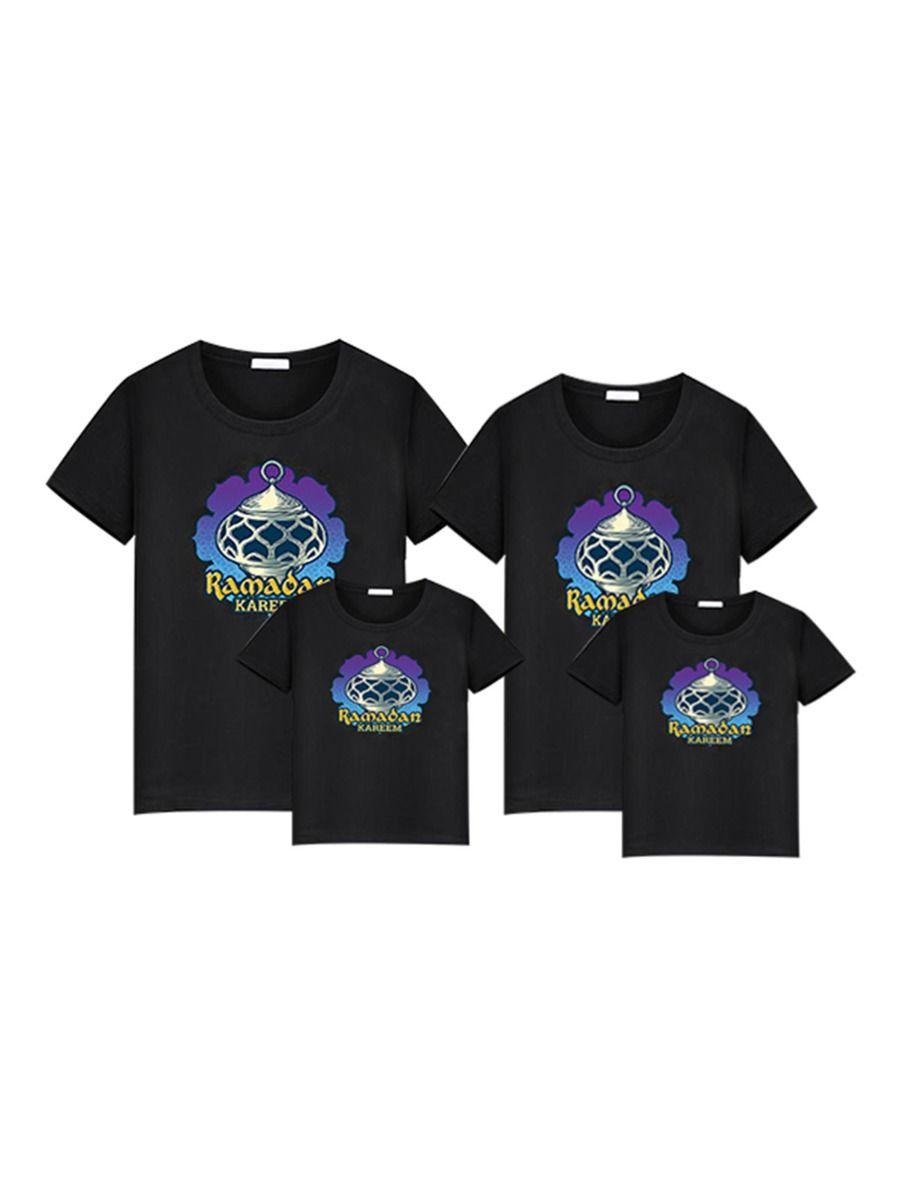 Family Matching Ramadan T-shirt In Black Wholesale Family Matching 2